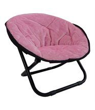 Fauteuil relax chat